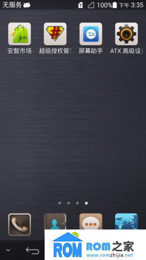 华为 Ascend P6 联通版 刷机包 EmotionUI 1.6 B116SP01 增强版 线刷包截图
