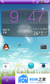HTC G11 刷机包 sense5.0界面风格 新版2.3.3系统 极速 流畅 省电 全新体验