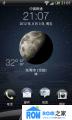 HTC G11 刷机包 4.0.4 Sense3.6 多音效 多微调 多风格 最终修正版