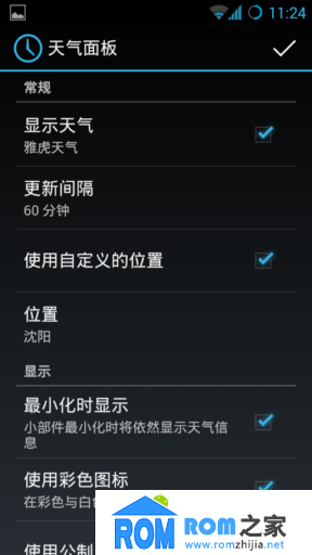 摩托罗拉DEFY/DEFY+刷机包 CM10.2 安卓4.3 2.2/2.3内核通刷版 通话录音截图