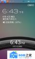 HTC G7 刷机包 JB风格的cm7 支持pie功能 viper4音效 优化 流畅