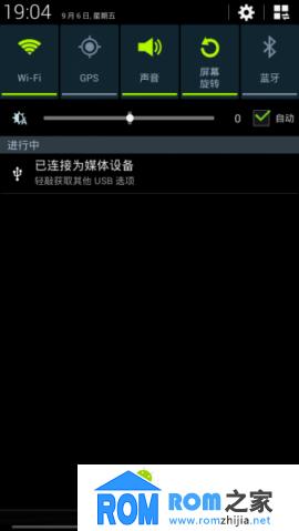 三星i9100刷机包 官方4.1.2 中文S-voice 省电内核 全局美化 优化流畅截图