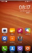 小米红米刷机包 MIUI V5 HBJ2.1更新 双卡稳定版