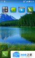 中兴N881E刷机包 MIUI 3.3.11移植版 功能正常 支持G网 亲测各功能完美