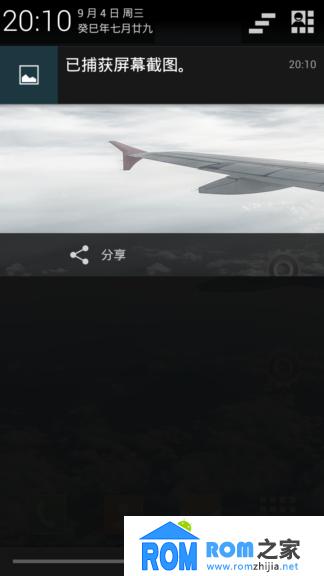 中兴N986刷机包 基于官方B07 三星框架美化 下拉农历 ATX网速显示 完美归属地截图