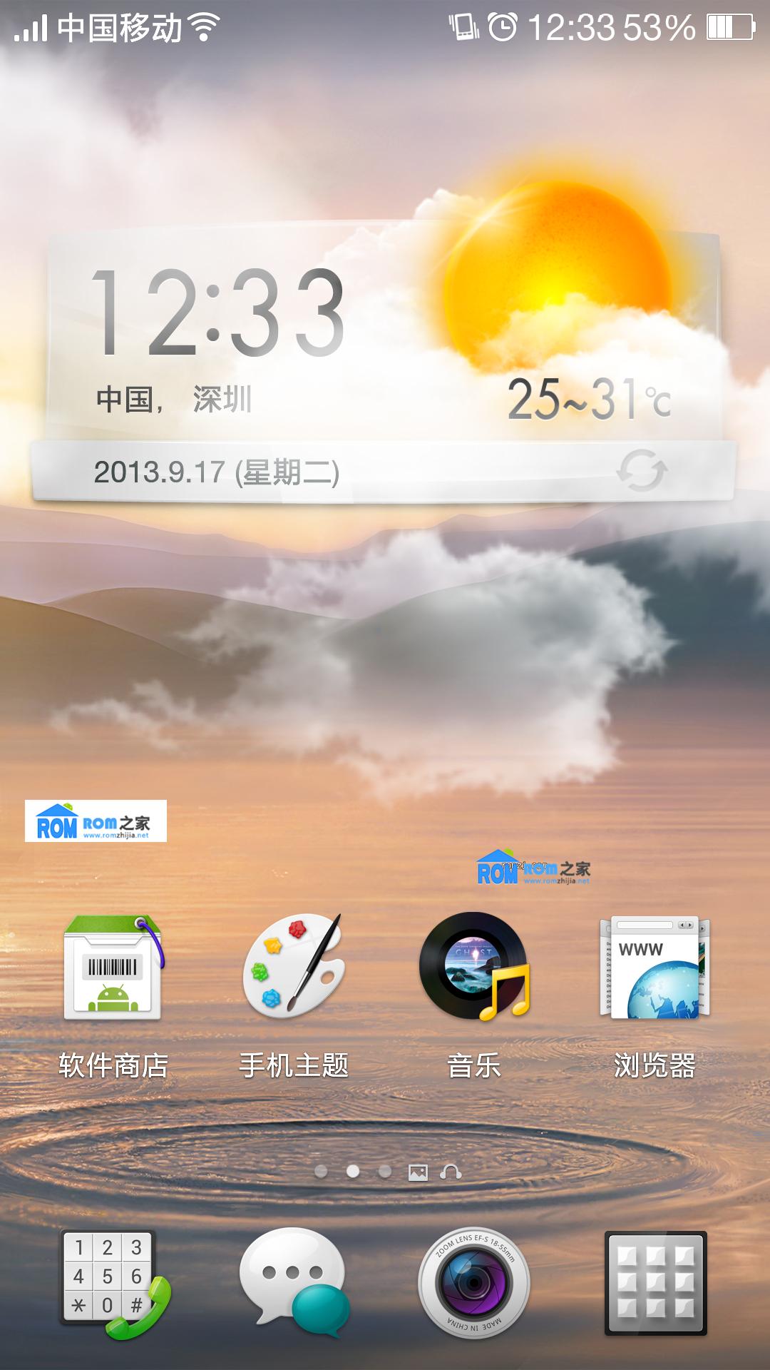 OPPO Find 5 移动版 (X909T) 刷机包 全新Color OS!华丽转身 完美蜕变!截图