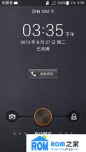 华为 Ascend P6 移动版 刷机包 EmotionUI 1.6 B116SP01 增强版A1 线刷包