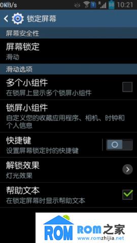 三星 Galaxy S4 Mini (I9192) ROM 基于官方UBUAMF7定制 超级权限 官方风格 流畅稳定截图