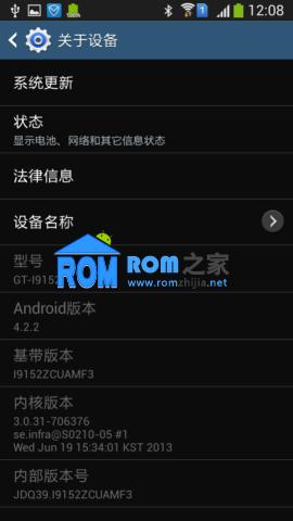 【新蜂】三星i9152刷机包 基于官方 精简 稳定 省电 V1 Android4.2.2 截图