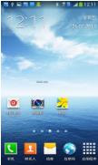 【新蜂】三星i9152刷机包 基于官方 精简 稳定 省电 V1 Android4.2.2