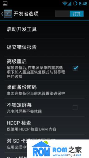 三星T699刷机包 CM10.2 CyanogenMod团队定制ROM 优化 流畅截图
