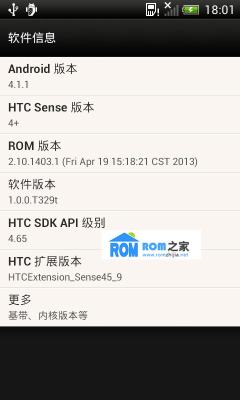 HTC T329T 刷机包 基于官方最新2.10.1403.1 完整ROOT权限 稳定 纯净版截图