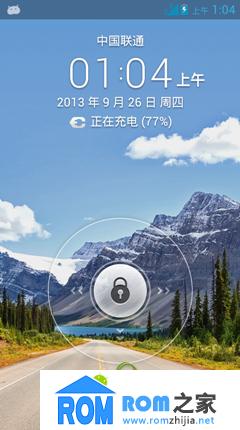 华为C8813刷机包 EmUI1.6_B608 100%功能V6 三项开关 三网 原版风格截图