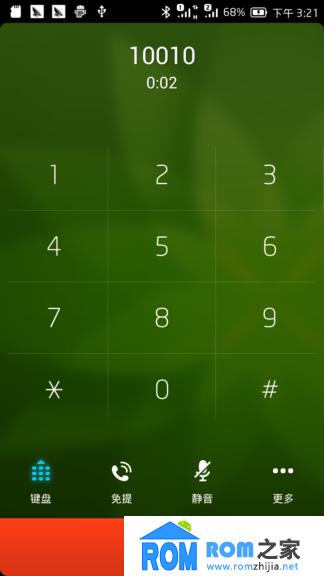 华为G610S(联通版)刷机包 乐蛙OS5降临 华丽蜕变 更美 更轻 更懂你截图