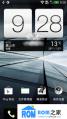 HTC G14 刷机包 毒蛇3.1.2优化定制 SENSE5解锁 完整毒蛇功能 精简 流畅