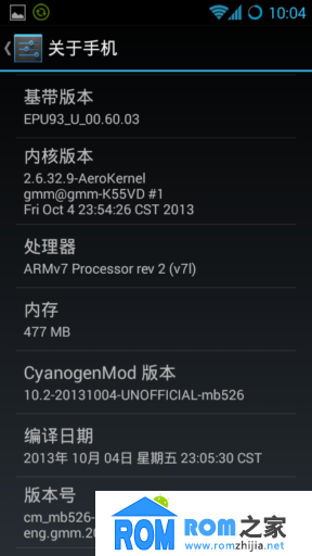 摩托罗拉DEFY/DEFY+刷机包 CM10.2 安卓4.3 2.2/2.3内核通刷 流畅增强版截图