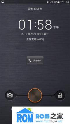 华为Mate刷机包 EmotionUI 基于最新官方B905 ROOT权限 通话录音 联通版截图