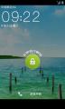 【新蜂】中兴U950刷机包 官方 精简 稳定 省电 V1.1 Android4.0.4