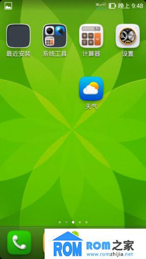 华为C8813刷机包 乐蛙OS5主题 安卓4.3相机 boot省电 优化流畅截图