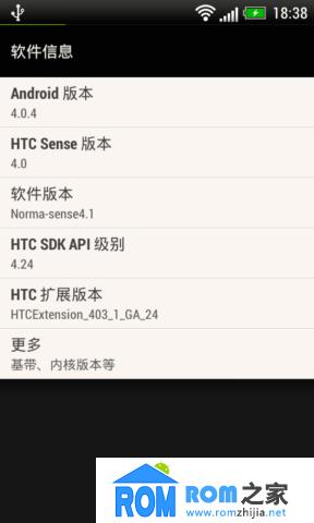 HTC G10 刷机包 SENSE4.1 SENSE5解锁 SENSE5UI美化 最新高级设置截图