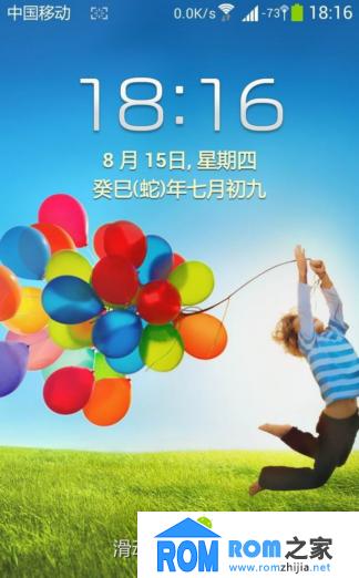 三星 Galaxy Note II N7100 刷机包 ZCDMG1_Mvhla_V5.2_国行全语言选择版截图