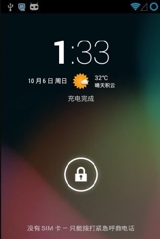 三星S5830刷机包 Android4.3 CyanogenMod 10.2 稳定版 适合日常使用截图