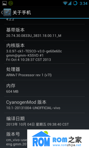 HTC G11 刷机包 CM10.1 安卓4.2 归属地 滑动解锁 超长待机 优化流畅截图