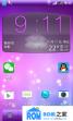 HTC G11 刷机包 sense5.0界面风格 省电极速流畅新体验 适合长期使用v1.0.3