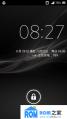 索尼St25i刷机包 破解索尼框架 独家中文recovery 深度调整 流畅稳定