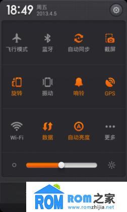 步步高 VIVO X1St 刷机包 MIUI V5 双卡开发版 优化 流畅截图
