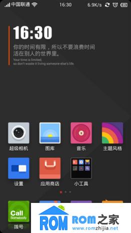 中兴V987刷机包 MIUI V5同步更新 主题破解 iphone状态栏 实用 美观 流畅截图