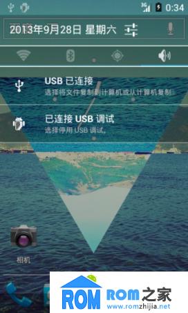 中兴N880E刷机包 基于最新CyanogenMod9 全局半透明处理 优化美化截图