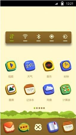 中兴N909刷机包 百度云ROM36公测版 卡通全局主题 让你萌动起来截图