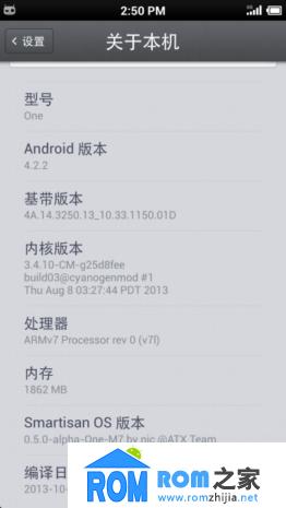 HTC One M7 刷机包 smartisan-0.5.0-alpha 锤子ROM 完美移植 破解开启悬浮窗截图