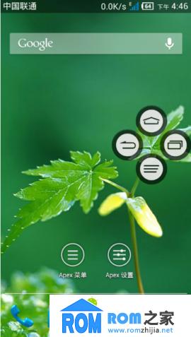 海信T970(移动版)刷机包 Android4.2.1 移植中兴原生UI 高级设置截图