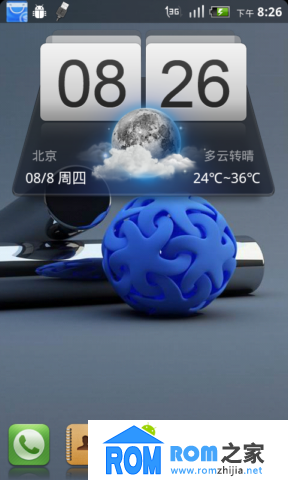 华为C8812刷机包 全局透明细致美化 IO性能优化 精确电量显示 官改精品截图