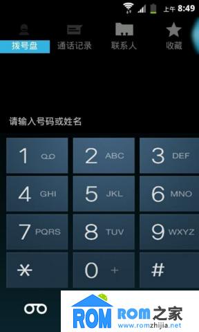 华为C8812刷机包 GS4官方版更新v6.10 三星风格 操作流畅 完美省电截图