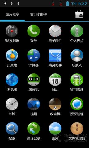 【新蜂】联想A789刷机包 官方 精简 稳定 省电 V2.1 Android4.0.4截图