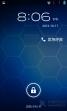 【新蜂】联想A789刷机包 官方 精简 稳定 省电 V2.1 Android4.0.4
