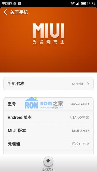 联想 A820t 4.2.1 ROM基于小米MIUI修改刷机包喜欢小米的有福了截图