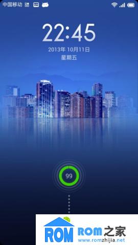 华为荣耀3刷机包 修正大量上版bug 添加高级设置 MIUI V5 第二版截图