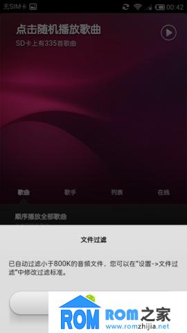 中兴U930刷机包 MIUI 10.18适度优化精简版 维持原版特色 更稳定更流畅截图