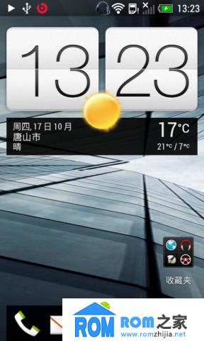 HTC G12 刷机包 SENSE4.1 SENSE5解锁 SENSE5 UI美化 最新高级设置截图