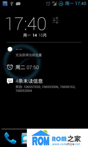 HTC G12 刷机包 轻量级 优化 流畅 超强自定义尽在Slim Bean Build8截图
