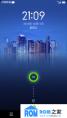 步步高 VIVO Xplay 联通版 刷机包 MIUI ROM开发大赛作品 为发烧而生