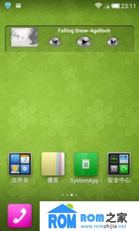 三星I9100刷机包 漂亮主题 多种锁屏 虚拟内存特效 流畅省电 Miui5加强版截图