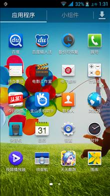 红米手机刷机包 基于最新稳定高仿三星UI制作 全局S4风格 优化 流畅截图