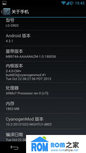 LG G2 D802 刷机包 CM10.2 安卓4.3 CyanogenMod团队定制ROM截图