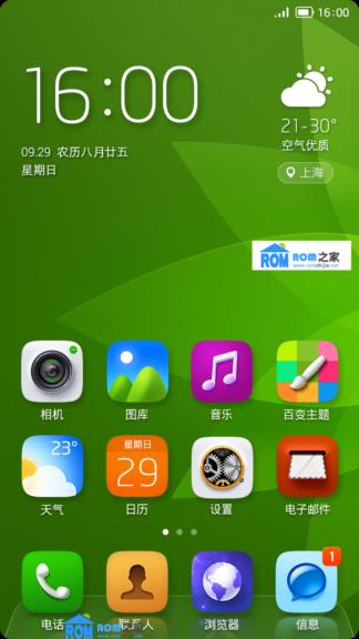 华为G520(联通版)刷机包 乐蛙ROM第100期 乐蛙OS5震撼发布 合作开发版截图