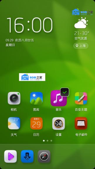 华为G610S(联通版)刷机包 乐蛙ROM第100期 乐蛙OS5震撼发布 合作开发版截图
